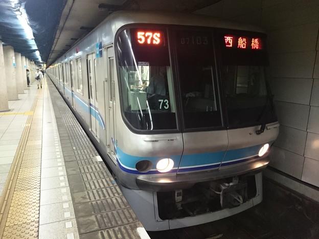 07系 東西線