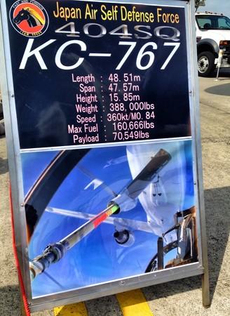 KC767