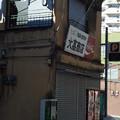 四谷散歩-0048016_大高商店