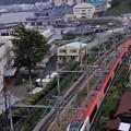 安針塚から見える海上自衛隊横須賀基地を横目に走る成田エクスプレスE259系・・20140419
