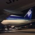 Photos: 9月20日小松からB777で帰還。。夜の羽田空港