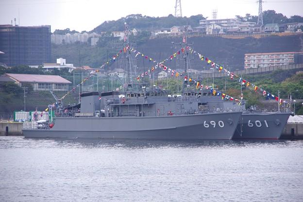 横須賀基地船越地区 軍港めぐりから見える掃海艇みやじま、掃海艇ひらしま 。。10月17日