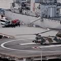 お迎えに上がったチヌークへ。。観艦式終えて 10月18日