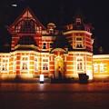 Photos: 国際友好記念図書館建屋の1階はレストラン。。門司港20151121