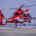 写真: 小牧基地オープンベース。。名古屋市消防ヘリ デモ飛行1・・ 20150315