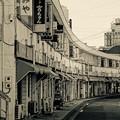 今夜も賑やかなる商店街。。横浜野毛 都橋商店街 20160207