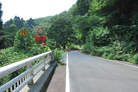 R303 八草峠
