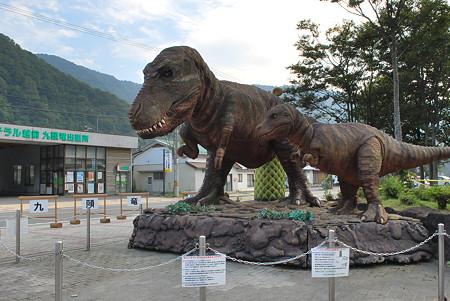 R158 道の駅九頭竜 恐竜