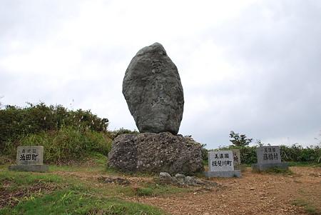 冠山林道 峠2
