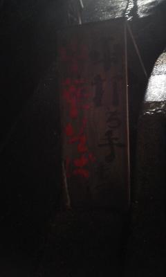 musashino16050619281
