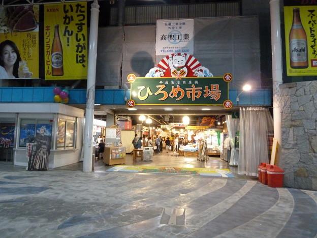 ひろめ市場 (2)