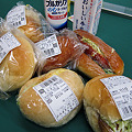 Photos: お昼ごパン