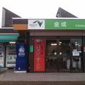 Photos: 東北道上り・金成PA