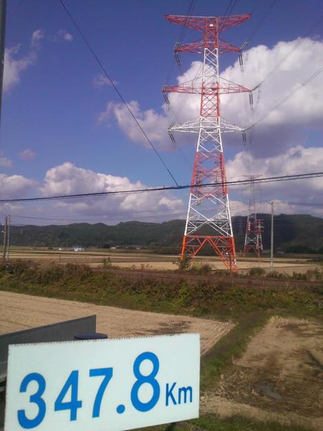 北奥幹線40号鉄塔