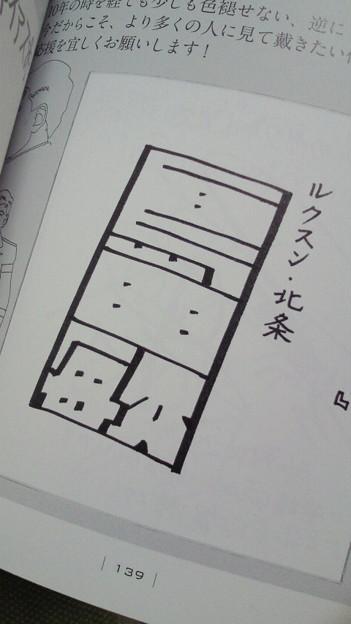 島田敏の画像 p1_29