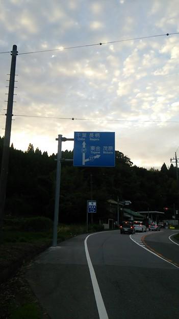 18時間で片道82km往復164kmをママチャリで走ります!その101