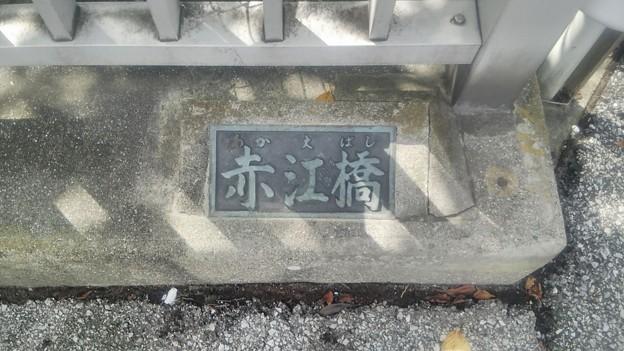 【文化放送送信所へ!その10】送信所の目の前にある橋
