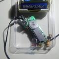 写真: 電池がどれでもラジオ その6