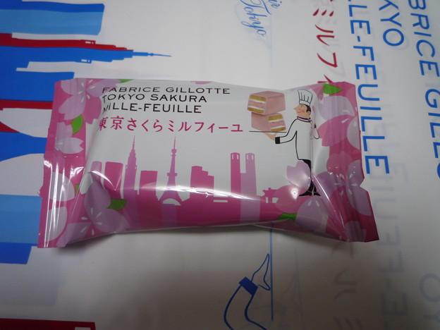 東京ミルフィーユ5