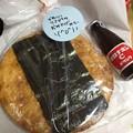 Photos: 長島スパーランドの土産