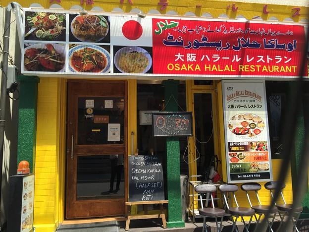 大阪 ハラールレストラン