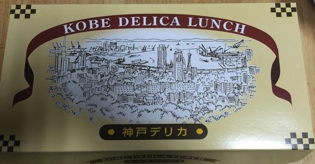 神戸デリカ