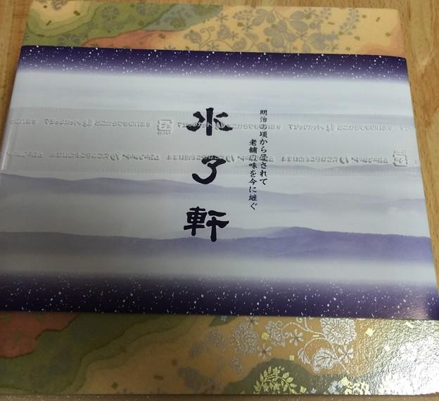 阪神百貨店で弁当