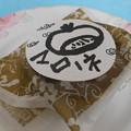 写真: 足立音衛門*栗のカップケーキ【マローネ】1