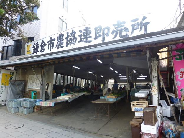 鎌倉市農協連即売所(レンバイ)