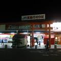 Photos: 夜のフェリー乗り場