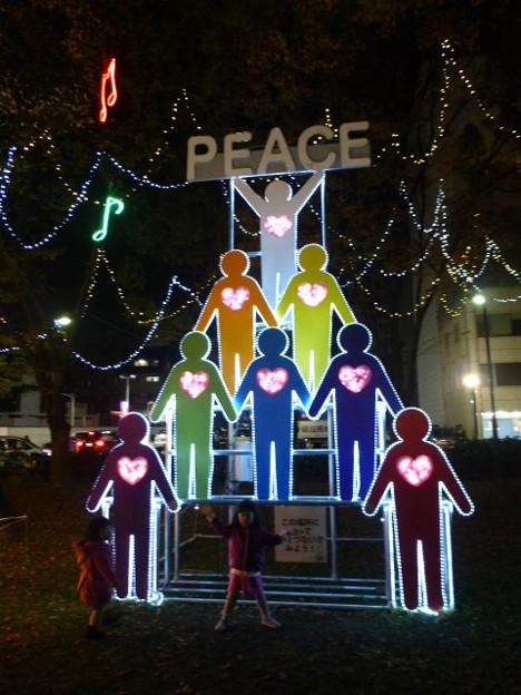 Photos: 平和の調べ