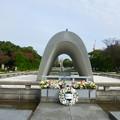 広島平和都市 記念碑
