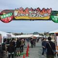 Photos: 広島市民球場跡地