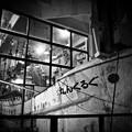 Photos: 船出する居酒屋