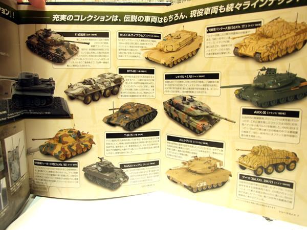 Photos: combat_tanks_03