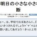 Photos: あなたの明日の小さな小さな幸せ診断1/9
