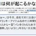 写真: 今日は何が起こるかな診2/17