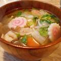 Photos: 11_元旦のお雑煮