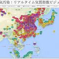 Photos: 19_アジアの大気汚染