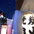 写真: 110_本所吾妻橋へ移動