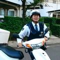 Photos: @kantei 日米の航空...