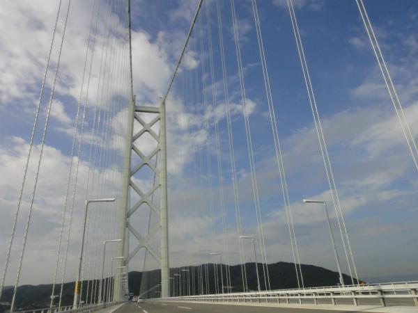なんど見ても大きい!明石海峡大橋