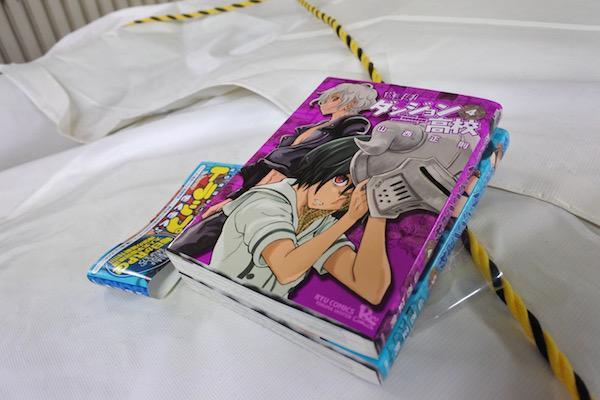 買ったばかりと思われるまっさらなコミック本の忘れ物