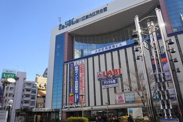 大井町駅前の区民会館、きゅりあんで開かれるイベントを観覧