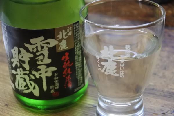 秋田のお酒「北鹿」の雪中貯蔵
