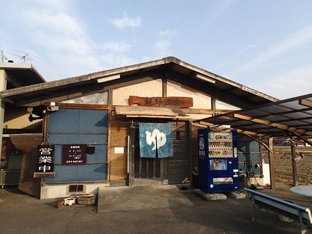26 2 岡山 鏡野温泉 2