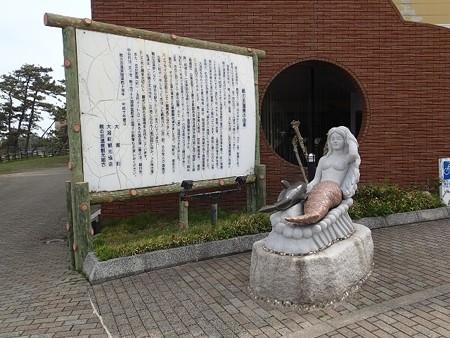 26 4 新潟 鵜の浜温泉 人形館 2