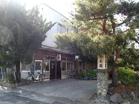 26 5 長野 松代温泉 寿楽苑 1