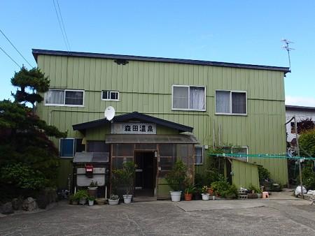 26 6 青森 森田温泉 2