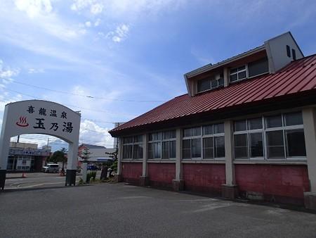 26 6 青森 喜龍温泉 玉ノ湯 2